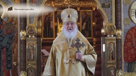 Патриарх: смертельно опасно не верить в Бога и распространение коронавируса