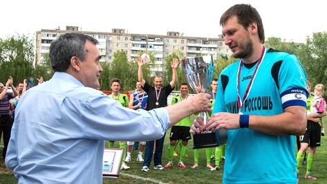 Футбольный клуб «Химик-Россошь» стал обладателем Кубка МОА «Черноземье»