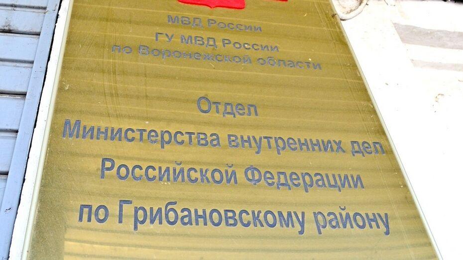 В Грибановском районе задержали объявленного в федеральный розыск жителя Тамбова