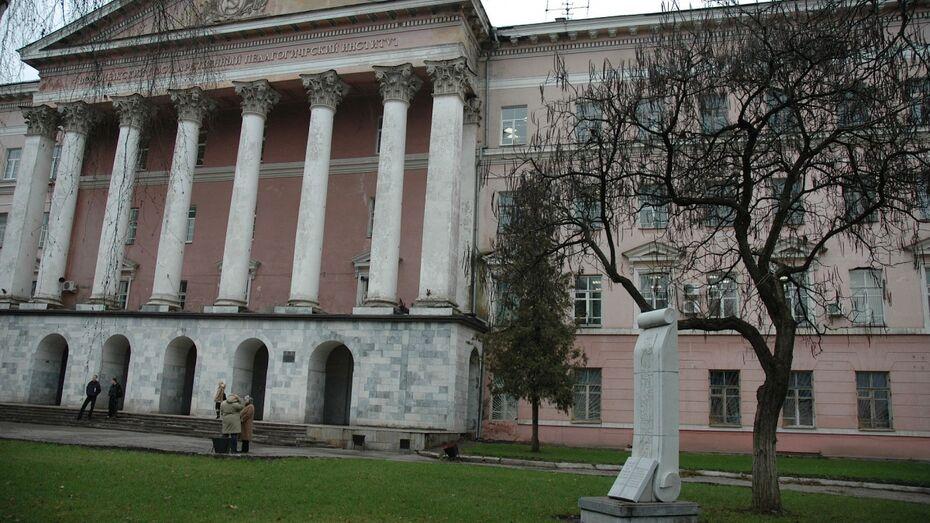 Фасад главного корпуса Воронежского пединститута отреставрируют за 21,5 млн рублей