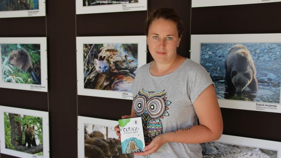 В Хоперском заповеднике впервые издали книгу для детей