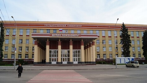 В центре Воронеже перекроют 3 улицы из-за вручения дипломов магистрам ВГУ