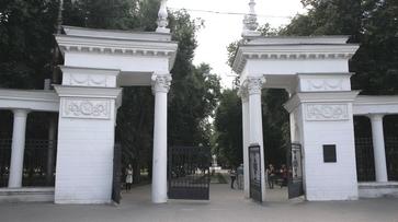 Легенды Воронежа. Парк «Орленок»