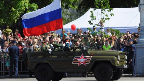 Воронежские власти озвучили план мероприятий ко Дню Победы