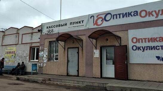 Неизвестный украл из кассы Подгоренской автостанции 22 тыс рублей