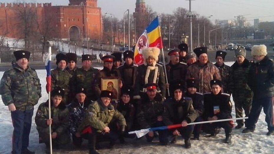 Верхнемамонские казаки приняли участие в акции «Антимайдан»