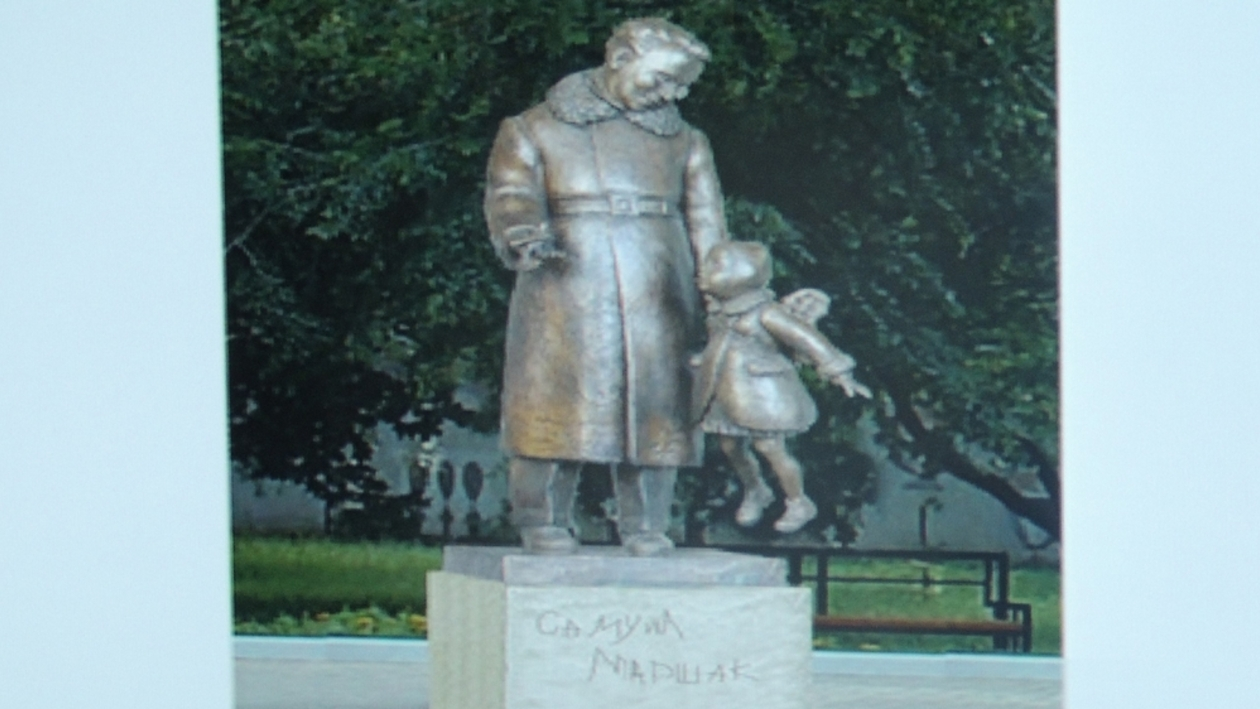 Памятник Маршаку в Воронеже поставят на улице Карла Маркса