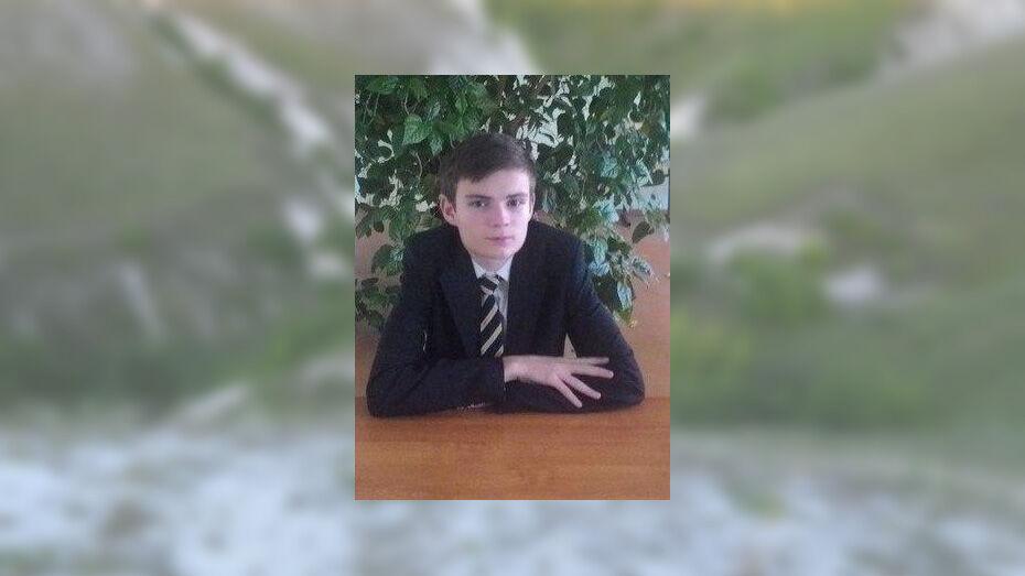 Школьник из Воронежской области победил в конкурсе «Моя страна – моя Россия»