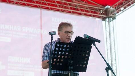Платоновский фестиваль открыл прием заявок на участие в эстафете-чтении