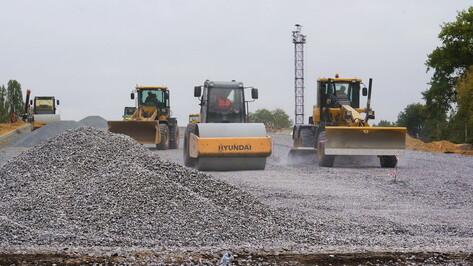 Поиск подрядчиков для ремонта 215 км дорог за 2,76 млрд рублей начали в Воронежской области