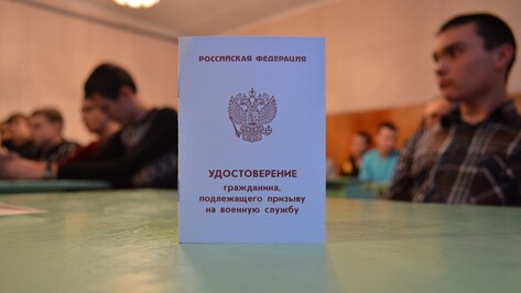 Павловским допризывникам вручили приписные удостоверения
