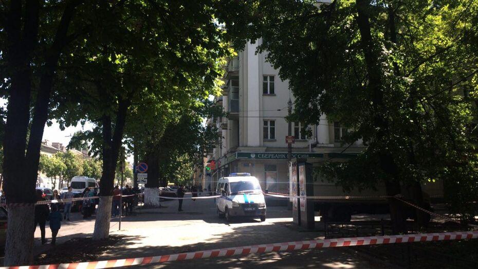 Злоумышленник попытался ограбить отделение банка в центре Воронежа