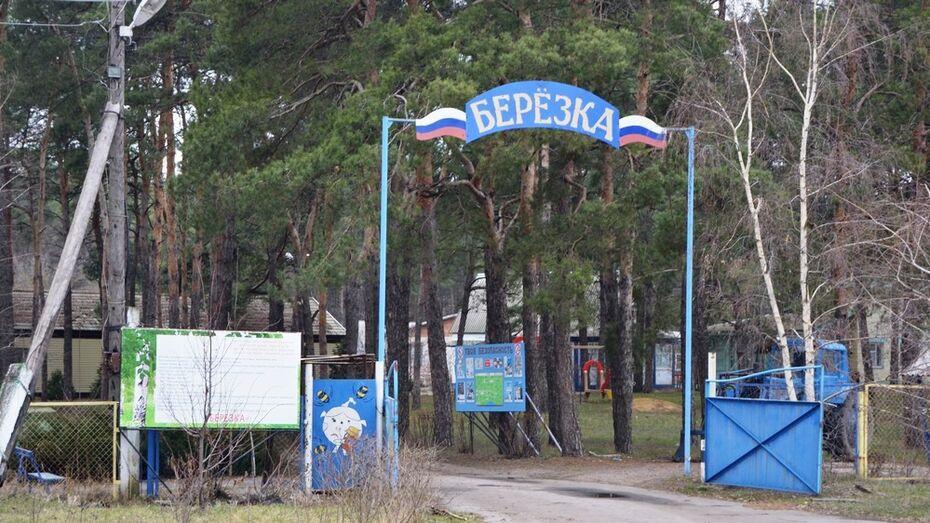 В россошанском лагере для детей построят новый корпус