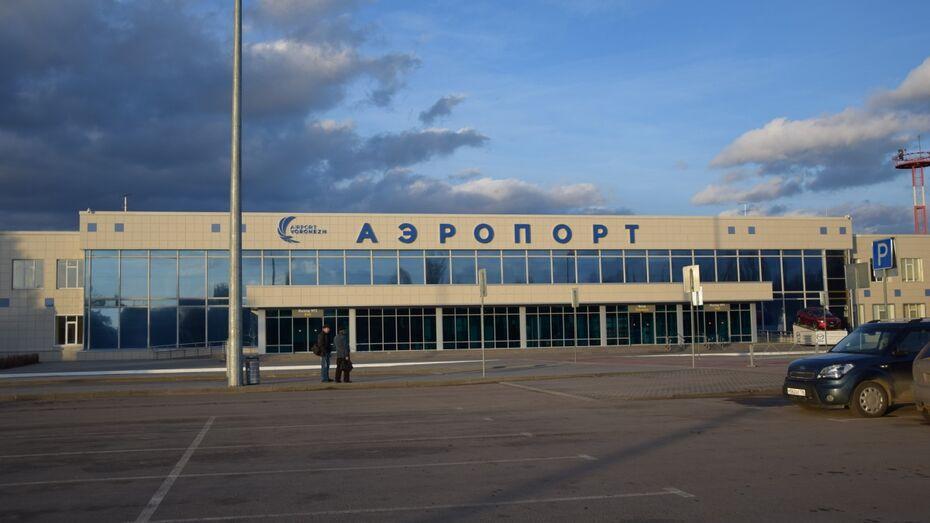 Очевидцы: в аэропорту «Воронеж» перекрыли проезд автомобилей к аэровокзалу