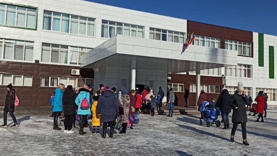 Воронежские школьники вернутся к очному обучению с 30 ноября