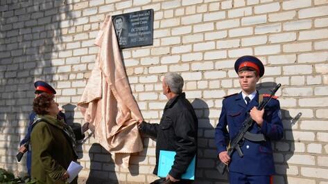В Верхнем Мамоне открыли мемориальную доску Полному кавалеру ордена Славы Николаю Острикову