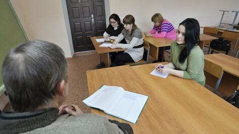 Обзор РИА «Воронеж». В какие вузы поступили абитуриенты 2017 года