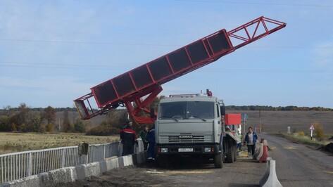 В Грибановском районе на ремонт моста через реку Алабушка выделили 4,5 млн рублей