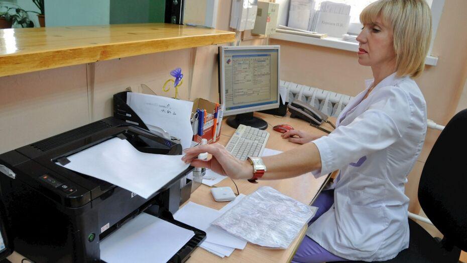 В Воронежской городской клинической больнице №8 открыли новое реабилитационное отделение