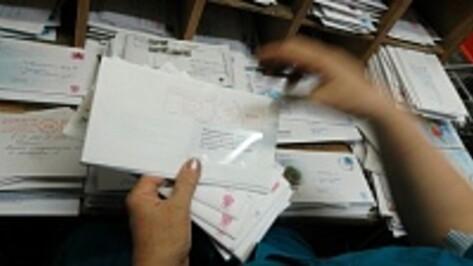 Начальник воронежской полиции упрекнул почтовую службу в медленной работе