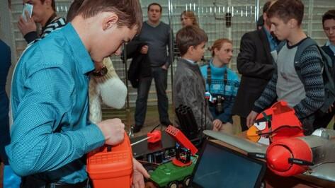 В Воронеже прошел VI Молодежный инновационный форум