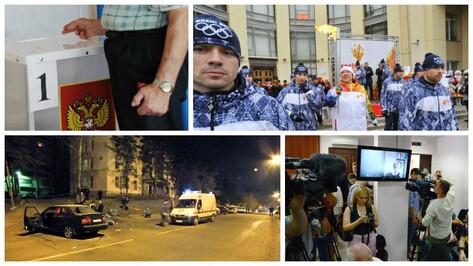 Тест РИА «Воронеж»: Помните ли вы региональные новости 2014 года?