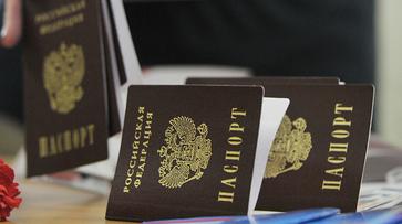 Воронежский риелтор назвал риски из-за отмены обязательных штампов в паспортах