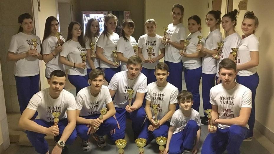Поворинские танцоры стали лауреатами международного фестиваля хореографического искусства