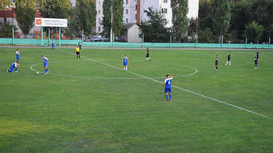 На стадионе «ДСК-Строитель» стартовали игры за кубок Воронежа по футболу
