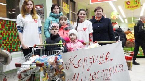 В Cемилуках прошла благотворительная акция в помощь многодетным семьям «Будь волшебником»