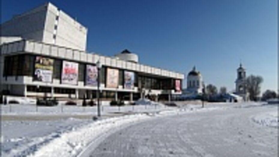 В Воронеже загорелась сцена Концертного зала на Театральной