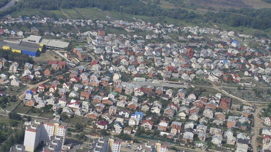 Власти Воронежа подберут инвестора для застройки квартала в Советском районе