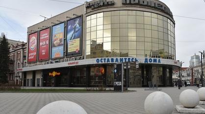 Губернатор Воронежской области ввел в регионе нерабочие дни с 25 октября по 7 ноября