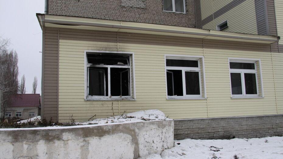 Следствие: причиной пожара в Бобровской ЦРБ стало неосторожное обращение с открытым огнем