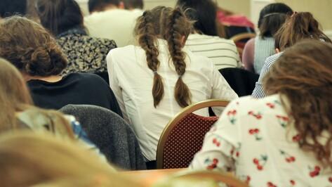 Воронежцы напишут «Тотальный диктант» по тексту писательницы Гузели Яхиной