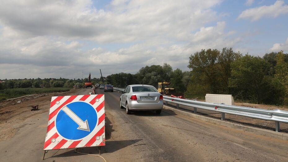 В Воронежской области открыли первую полосу моста через Битюг