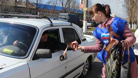 В Таловой стартовала акция «Георгиевская ленточка»