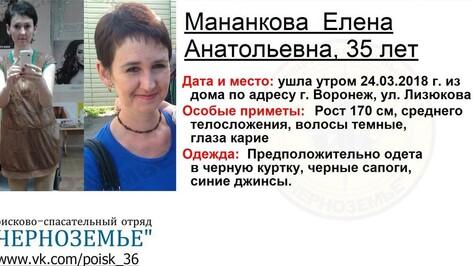В Воронеже пропала 35-летняя женщина