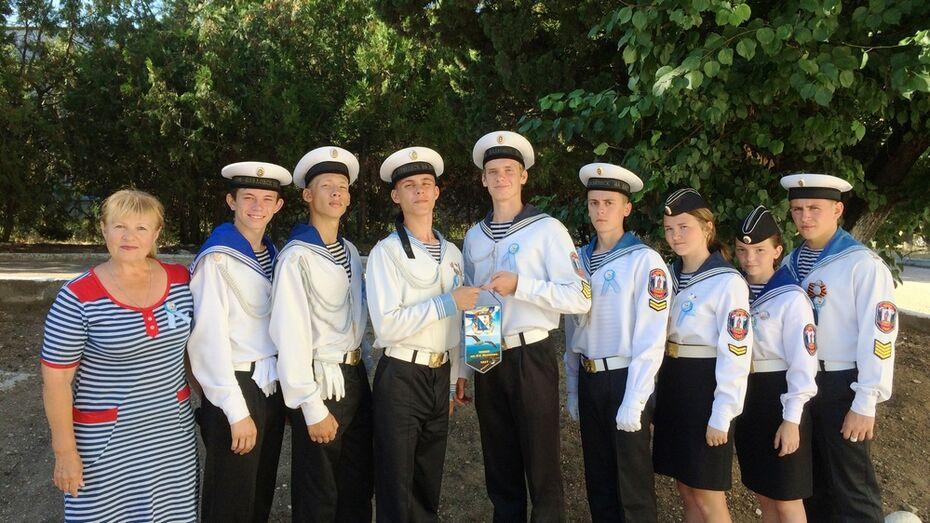 Юные моряки из Павловска завоевали «бронзу» на слете по морскому многоборью