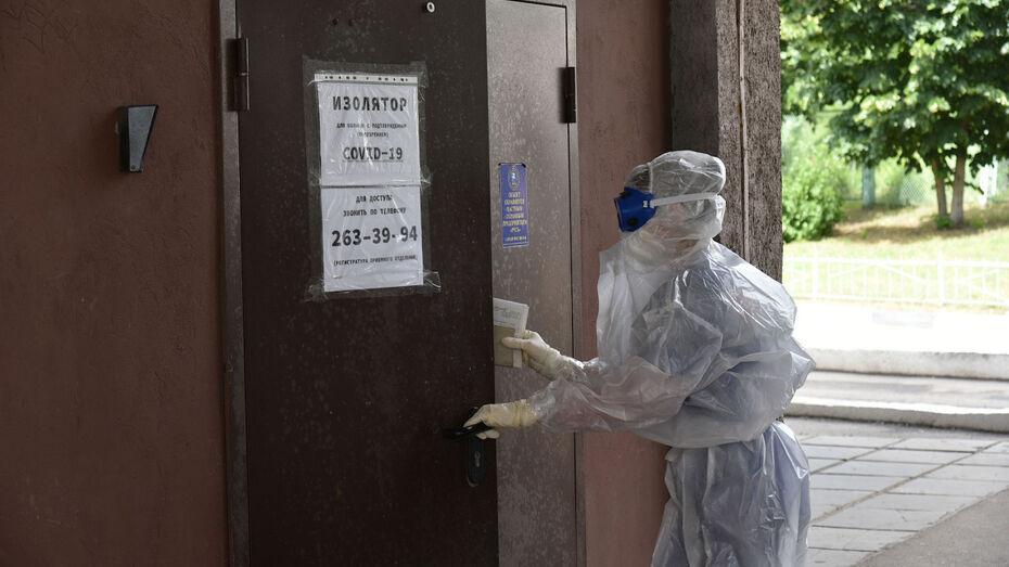 В Воронежской области число заразившихся COVID-19 за сутки превысило 100 человек
