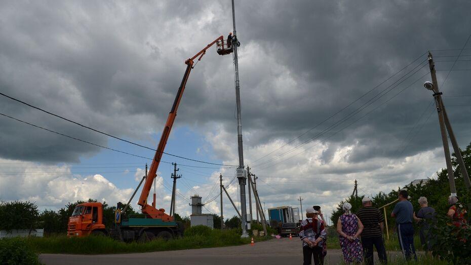 В Лискинском районе сельчане подали в суд на установившую опору ЛЭП организацию