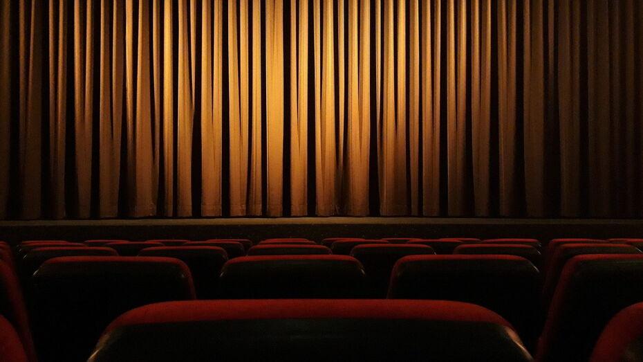 Воронежский театр покажет онлайн рок-оперу «Кармен»