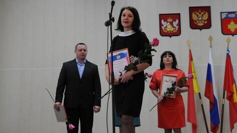 Лучшие учителя Кантемировского района отправятся в путешествие по Европе