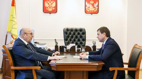 Председатель облдумы отметил вклад добровольцев в развитие Воронежской области