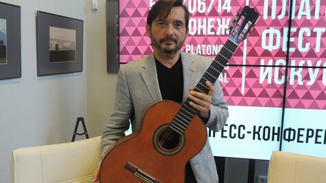 Известный испанский гитарист Хосе Мария Гальярдо дель Рей сыграет для воронежцев по раритетным нотам