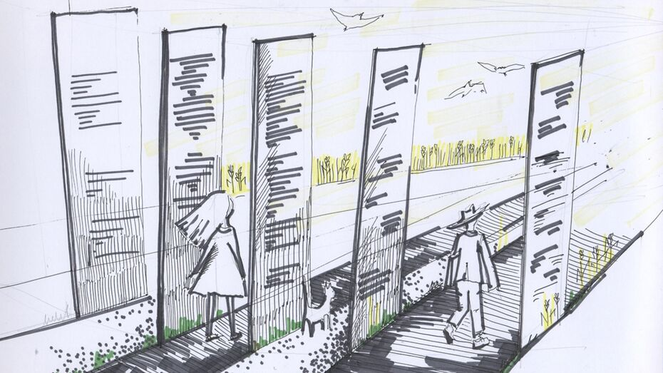 Каким будет Детский литературный парк в Воронеже?