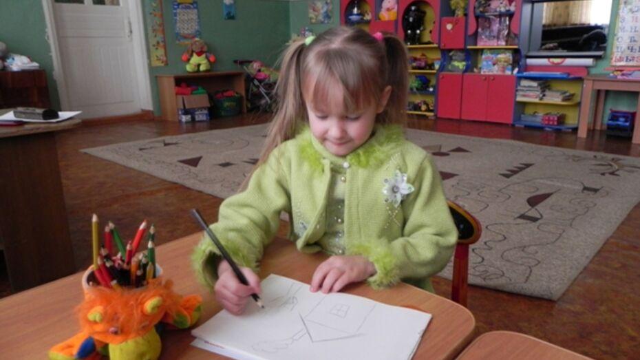 Пятилетняя воспитанница детского дома победила в областном конкурсе