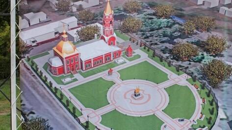 Парк на Старособорной площади в Борисоглебске откроют в день города