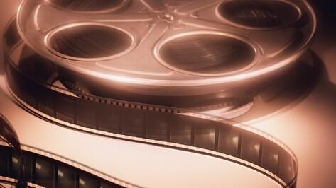 В Семилуках пройдет бесплатный показ короткометражек с фестиваля «Новый горизонт»