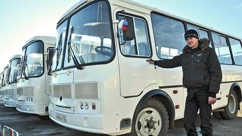 Бутурлиновский автопарк пополнился 5 новыми автобусами